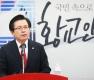 '자격논란' 황교안, 당대표 출마 공식 선언