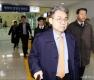 개성으로 출경하는 남북공동연락사무소 직원들