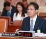 박양우 문체부 장관 후보자 인사청문회