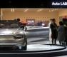 '이매진 바이 기아' 아시아 최초 서울모터쇼 전시