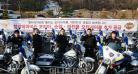 할리데이비슨, 경찰용 오토바이 27대 추가 공급