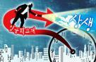 노동개혁 '임금피크제' 성공적 도입의 걸림돌