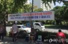 '1억' 웃돈 분양권…이중 계약·양도세 폭탄 '주의보'