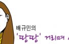 '행복주택' 입주자격 내년 3월부터 엄격…차있는 대학생 'NO'