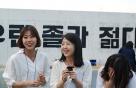 '한국의 킥스타터' 와디즈