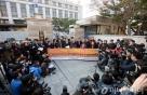 한일청구권협정 헌법소원 각하…싸움 여전히 '진행형'