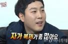 '여수밤바다' 베낀 '도 넘은' 장범준의 자기복제