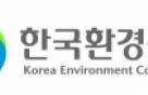 한국환경공단은 도대체 어느 부분이 NCS인가요?