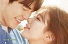 [똑똑스몰캡]IHQ, '함부로 애틋하게' 기대감 '흐믓한 미소'