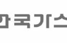 한국가스공사, 고용안정성 '톱클래스'…직원퇴사율 2%