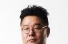 당랑규선(螳螂窺蟬), 최은영 회장과 유수홀딩스