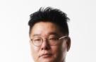 헌법 유리한 대목만 안다는 최은영 회장