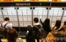 취업준비생 절박함 노린 사기 기승…조심할 점은?