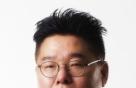 한국형 성과연봉제 논의할 시기다