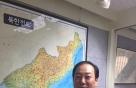 """""""북한방송 보느라 화장실도 못 가…TV본다고 논다 오해마세요"""""""