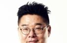 대한민국에서 기업으로 살아남기