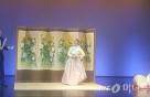 '판소리 전도사'로 인생 2막 연 홍석우 전 지경부 장관