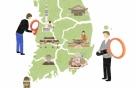 선비문화·자연치유…'대한민국 테마여행 10선'을 소개합니다