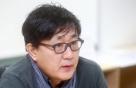 """""""'섬' 된 아파트 단지…경계 허물면 서울이 다 나의 공간"""""""