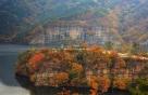 전남 화순적벽, 국가지정문화재 명승 지정예고