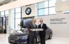 BMW 100주년 기념 '7시리즈' 한정판 국내 출고