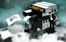 VC 투자 대신 대출 받는 美스타트업 증가…왜?