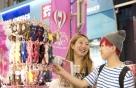 D-1년… 동계올림픽 테마 '코리아그랜드세일' 개최