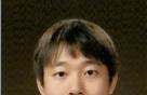 최순실-박근혜 게이트에 지갑닫은 기업 CSR