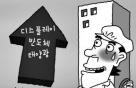 이립·불혹 맞은 첨단中企··장수비결 '한우물-정중동'
