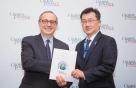 KEB하나은행, 글로벌파이낸스 선정 '한국 최우수 무역금융 은행'