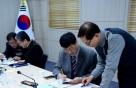 조윤선 장관 구속 문체부 긴급대책회의…침울한 직원들