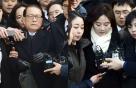 """김기춘·조윤선 구속에 野3당 """"사필귀정…朴 대통령 수사해야"""""""