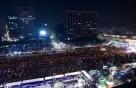 """30만 촛불 """"박 대통령 퇴진…대기업 총수 규탄"""""""