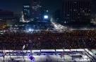 눈바람에도 명절 앞두고 전국 35만 '촛불' 타올라