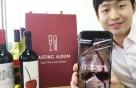 '메스' 내려놓고 '앱'개발…와인에 빠진 낭만닥터