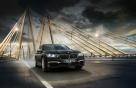 BMW 리모컨 원격주차 기능 탑재 '뉴 7시리즈' 출시