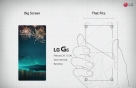 LG G6, '무주공산' MWC 주인공 될까