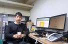 """""""청춘남녀 수백명과 '맛있는 연애' 즐겨요"""""""