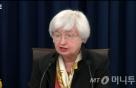 """옐런 의장 """"은행대출, 금융위기 후 급증""""... 트럼프에 '직격탄'"""