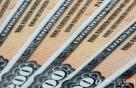 美 국채수익률, 옐런 금리인상 '신호'에 상승...10년 만기 수익률 3.6bp ↑