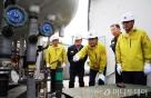 박기동 가스안전公 사장의 3년…안전 넘어 산업으로