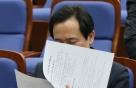 민주당, 대선공약 준비 돌입…세법 개선안 등 논의될듯