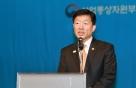 정부, 中 통상 압력 대비 '민관합동' 대응책 마련