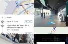 '공항서 좌석까지 AR길안내·자동통번역·5G'… 미리보는ICT올림픽