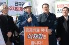 """이재명 """"18세 이하 입원비 공짜…산후조리금 100만원"""""""
