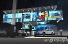 'MWC 2017' 내주 개막…SKT AI·KT VR 뽐낸다