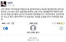 """자유한국당, '나꼼수' 김용민 입당에 """"제명 처리"""""""