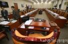 여야, 'MBC·삼성전자·이랜드 청문회' 의결 놓고 충돌 격화
