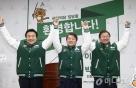 가시화된 조기대선, 국민의당·바른정당 경선룰 논의 본격화