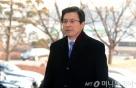 황 권한대행, NSC 상임위 주재…김정남 피살 논의